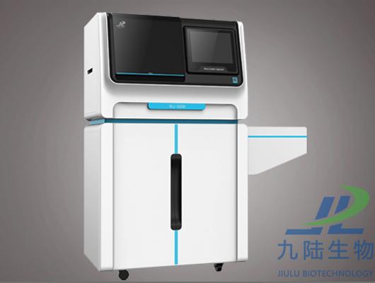 微量元素分析仪豪华推车版WJ-9600D