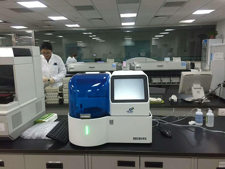 人体微量元素检测仪谈矿物质微量元素的影响
