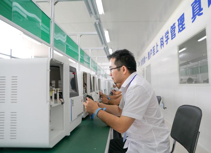 九陆微量元素仪器厂家是医院必选的仪器之一