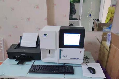 九陆微量元素检测仪厂家介绍为何用采血检验
