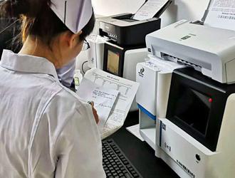 无锡微量元素检测仪介绍不同微量元素缺乏导致