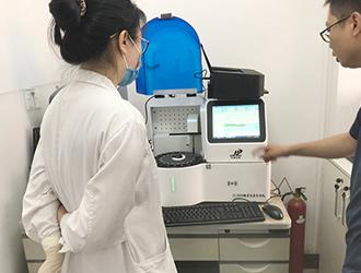 酒泉微量元素分析仪之食品安全监测