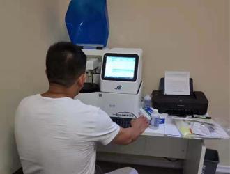 黑龙江母乳分析仪谈备孕期慎用电热毯