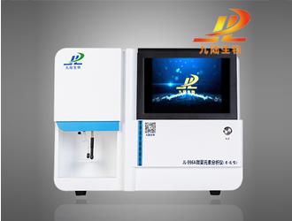 重庆怎样选择医用微量元素检测仪九陆生物