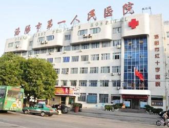 洛阳市人民医院装机成功