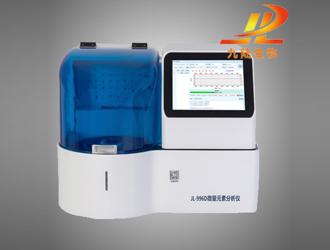 江苏医用微量元素分析仪的操作方法九陆生物