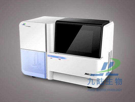 微量元素分析仪JL996-A